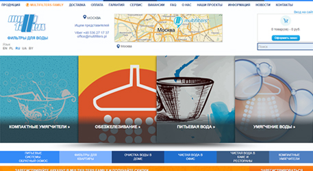 Интернет-магазин Multifilters