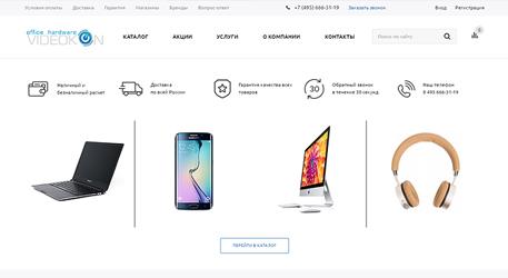 Интернет-магазин Videokon.ru